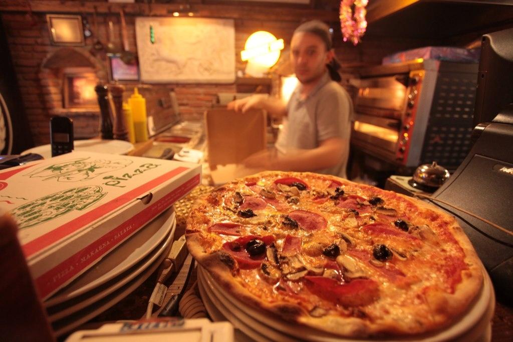 arka pizza