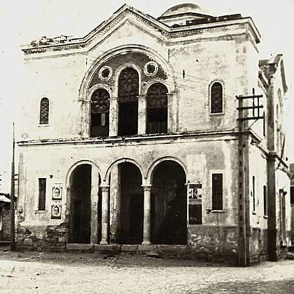 aya nicholas kilisesi